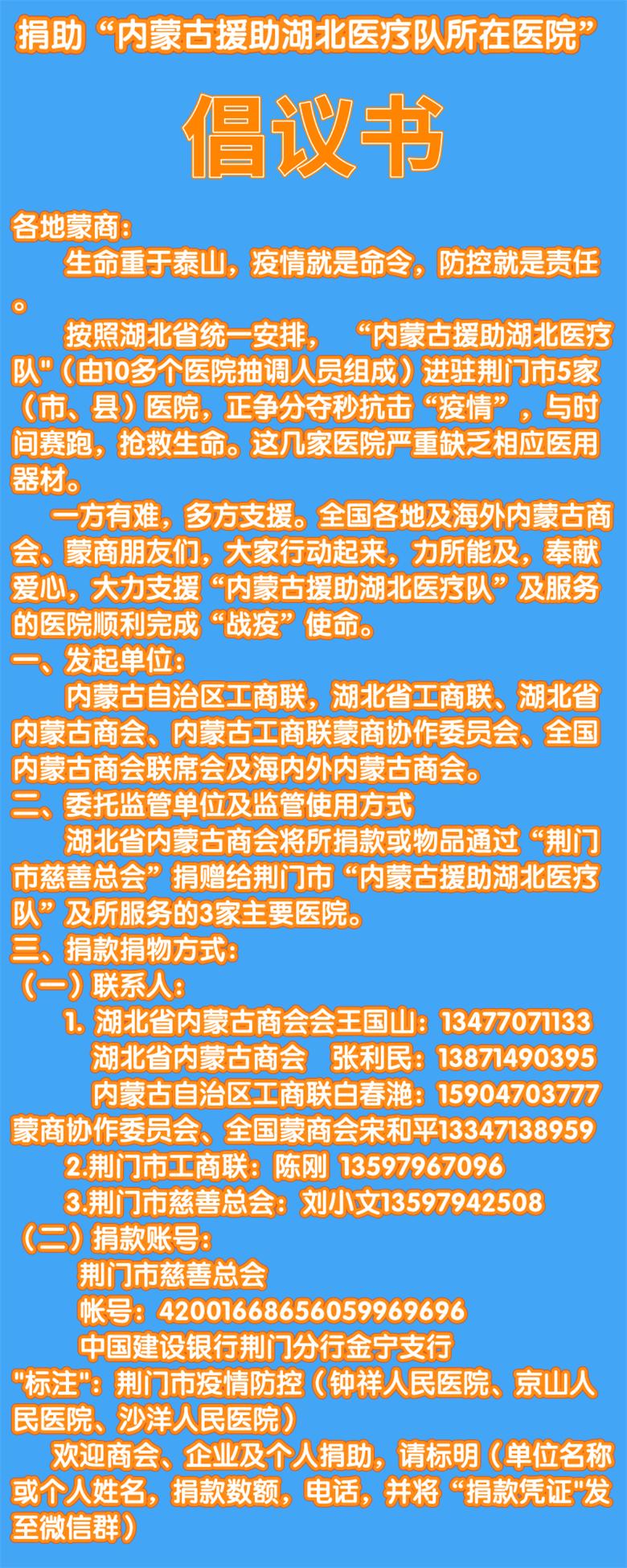 微信图片_20200206155813.png